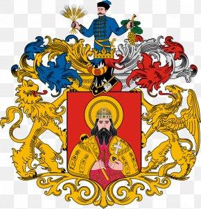 Tourisme - Szinva Coat Of Arms Of Miskolc Miskolc Története History PNG