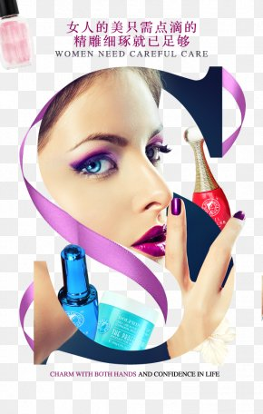 Beauty Nail - Beauty Nail Art Nail Polish PNG