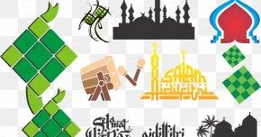 (divine Eid) Vector Format Card - Ketupat CorelDRAW Clip Art PNG