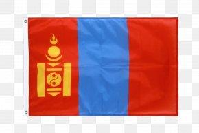 Mongolia - Flag Of Mongolia Mongolian People's Republic National Flag PNG