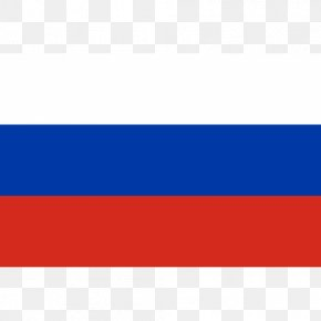 Russia - Flag Of Russia 2018 FIFA World Cup Russian Empire PNG