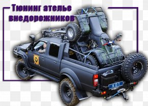 Off Road - Bumper Off-roading Motor Vehicle Off-road Vehicle Truck PNG