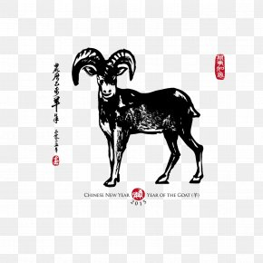 Goat Pattern - Goat Sheep Chinese New Year Chinese Zodiac PNG