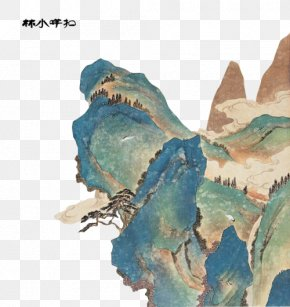 Zhuang Majestic Mountain Painting - Dwelling In The Fuchun Mountains Huangshan Watercolor Painting Chinese Painting PNG