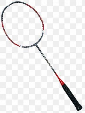 Rust-proof Badminton Racket Shelves - Badmintonracket PNG