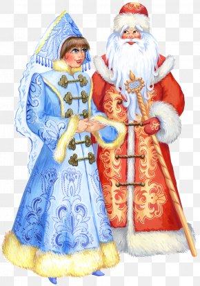 Nowroz - Santa Claus Snegurochka Ded Moroz Christmas Clip Art PNG