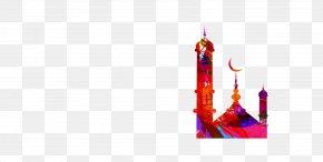 Eid Al Fitr Islamic Cathedral - Mecca Eid Al-Fitr Eid Mubarak Eid Al-Adha PNG