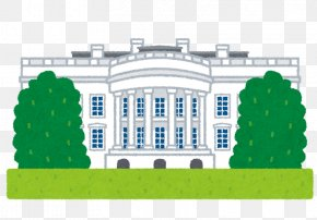 White House - White House US Presidential Election 2016 President Of The United States いらすとや PNG