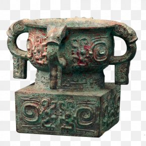 Stone Tripod - National Museum Of China Shaanxi Western Zhou Bronze Gui PNG