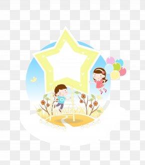 Cartoon Pink Child Illustration - Child Illustration PNG