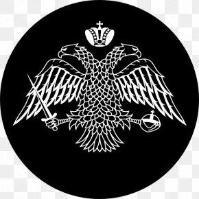 Flag - Byzantine Empire Komnenian Restoration Constantinople Komnenos Flag Of Greece PNG