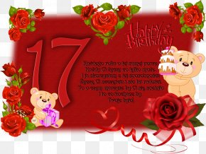 Birthday - Birthday Wish Greeting & Note Cards Flower Bouquet Garden Roses PNG