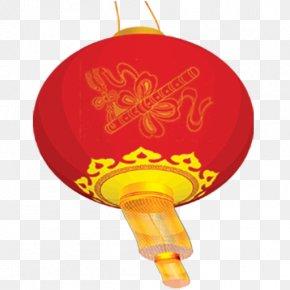 Chinese New Year - Lantern Chinese New Year PNG