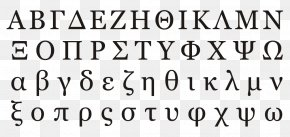 Greek Alphabet - Greek Alphabet Ancient Greece Modern Greek Greek Language PNG