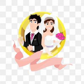 Bride And Groom - Wedding Invitation Euclidean Vector Illustration PNG