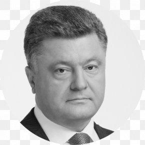United States - Petro Poroshenko President Of Ukraine United States President Of Ukraine PNG