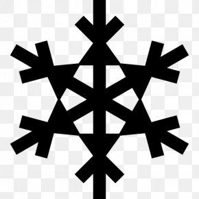 Snowflake - Clip Art Snowflake Winter PNG
