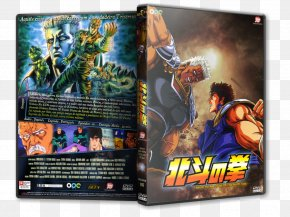 Fist Of The North Star - Kenshiro PC Game Action & Toy Figures Fist Of The North Star Video Game PNG