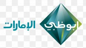 Abu Dhabi Flag - Abu Dhabi TV Television Channel Abu Dhabi Media PNG