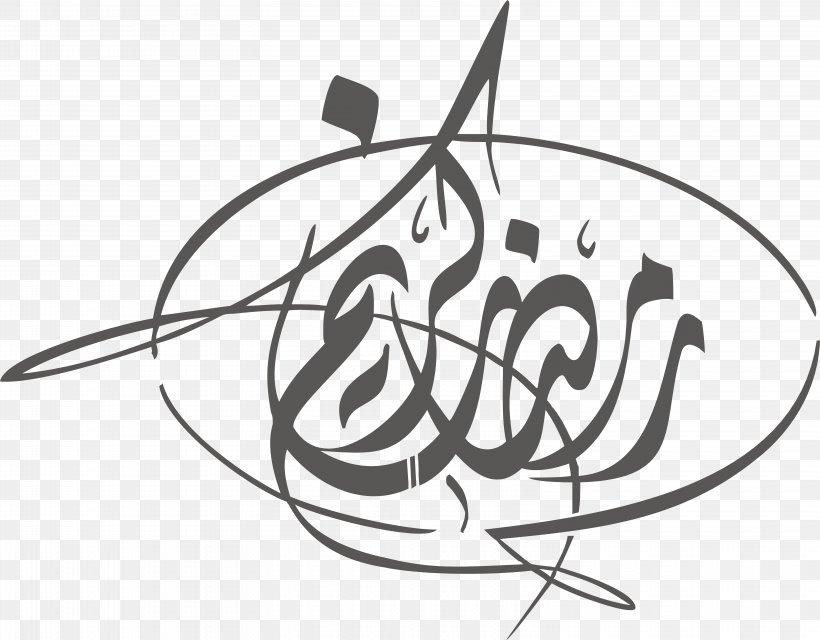 Ramadan Eid Al Fitr Eid Mubarak Arabic Calligraphy Png 6230x4864px Ramadan Arabic Calligraphy Art Artwork Ashura
