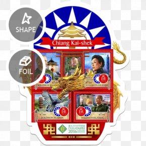 Crowned Crane - Chiang Kai-shek Memorial Hall Taroko National Park Recreation Postage Stamps PNG