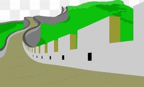 Great Wall Of China Clipart - Great Wall Of China Clip Art PNG