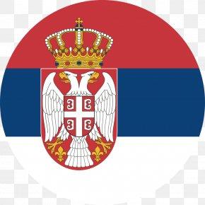 Flag - Flag Of Serbia Serbia National Football Team Flag Of Republika Srpska PNG