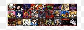 Professional Super Smash Bros Competition - Super Smash Bros. Ultimate Work Of Art Artist DeviantArt PNG