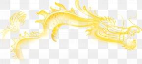 Dragon, Huanglong, Yellow, Taobao Material - Cartoon Legendary Creature Yellow Illustration PNG