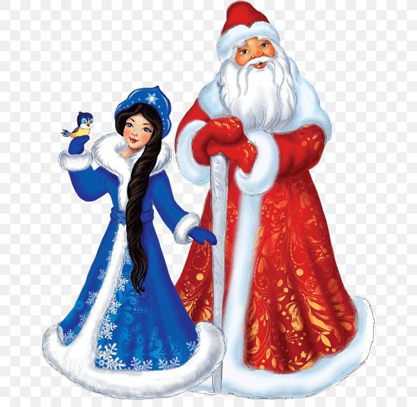 Ded Moroz Snegurochka Santa Claus Snow White Christmas, PNG, 659x800px, Ded Moroz, Child, Christmas, Christmas Card, Christmas Carol Download Free