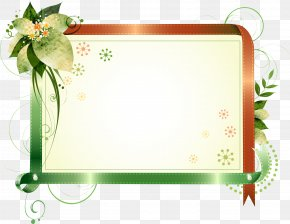 Beautiful Ribbon Border Title Box - Picture Frame PNG