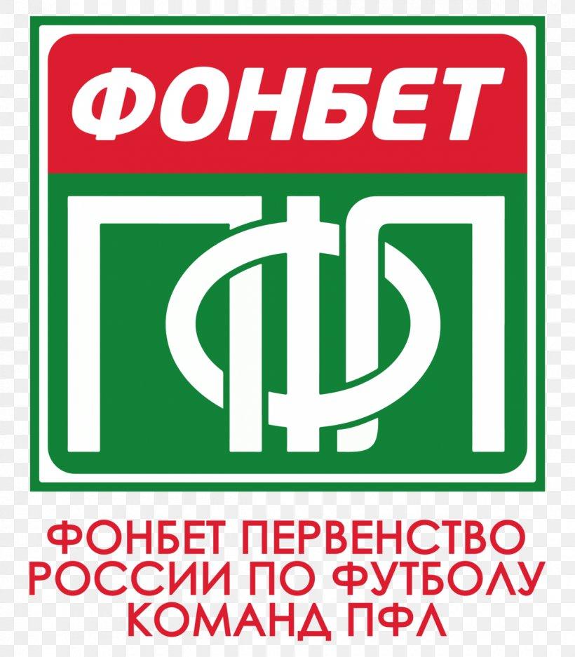 2017 18 Russian Professional Football League Fc Kazanka Moscow Fc Zenit Izhevsk Fc Sakhalin Yuzhno Sakhalinsk
