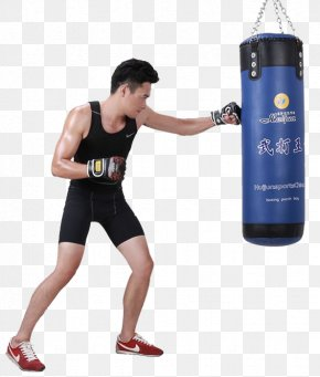 Boxing Explosive Training - Boxing Training Sanshou Sport Sandbag PNG
