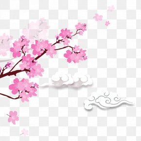 Peach Blossom Material - Wish Love Day Friendship PNG