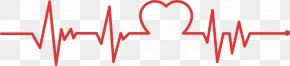 Heartbeat Line - Chart Heart Rate Electrocardiography Red PNG