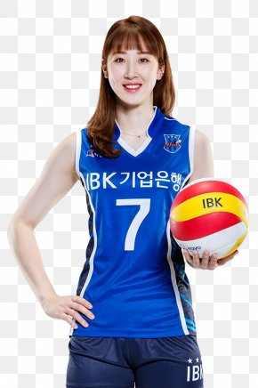 Volley Player - Go Yerim Hwaseong IBK Altos Cheerleading Uniforms Volleyball Player PNG