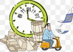 Chinese New Year Countdown Photos - China Chinese New Year Courier Chunyun YTO Express Group Co PNG