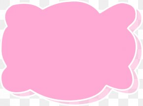 Kocoum Cliparts - Heart Love Valentines Day Pink Petal PNG