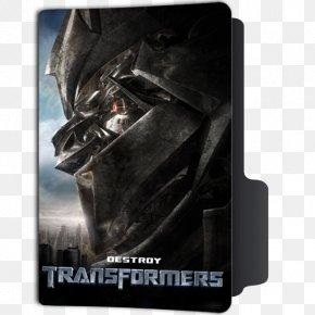 Transformers Folder - Optimus Prime Transformers: War For Cybertron Megatron Bumblebee Fallen PNG