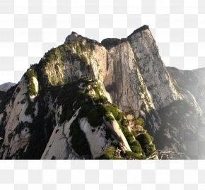 Yunnan Mountain Views - Mount Hua Xi An Zhenyue Palace Huangshan City Mount Tai PNG