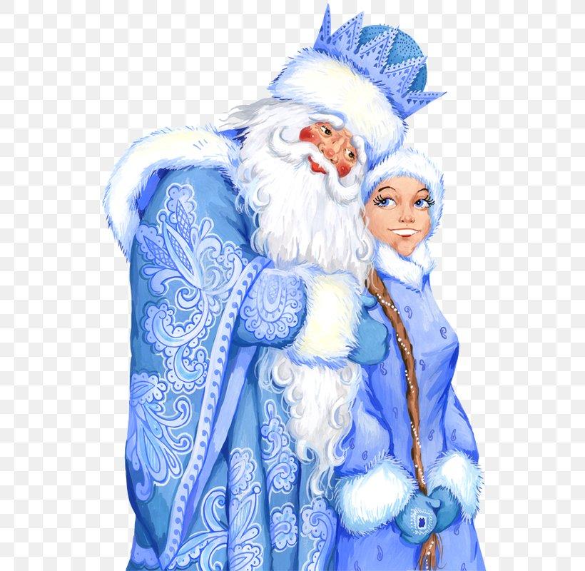 Ded Moroz Snegurochka Santa Claus New Year Ziuzia, PNG, 551x800px, Ded Moroz, Child, Christmas, Christmas Ornament, Fictional Character Download Free
