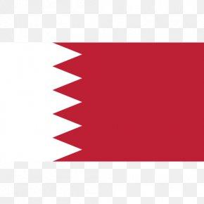 Flag - Flag Of Bahrain National Flag Flag Of Cambodia PNG