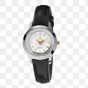 Jewellery - Jewellery Watch Charm Bracelet Skagen Denmark Clock PNG