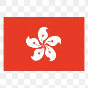 Flag - Flag Of Hong Kong Flag Of The Philippines National Flag PNG
