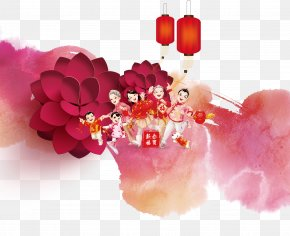 Chinese New Year Decorative Material - Chinese New Year Poster Chinese Zodiac New Years Day Lunar New Year PNG