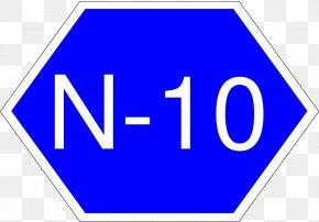 Highway Road - Dera Ismail Khan Indian National Highway System Motorways Of Pakistan Quetta Roads In Pakistan PNG