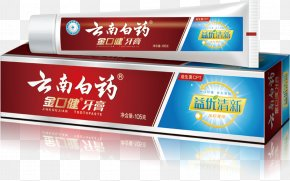 Yunnan White Toothpaste - Yunnan Baiyao Toothpaste Bad Breath PNG