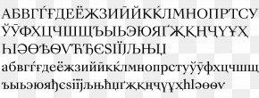Cyrillic - Open-source Unicode Typefaces Handwriting Alphabet Font PNG