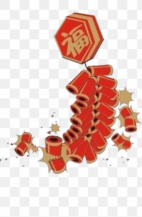 Material Red Chinese New Year Firecrackers - Firecracker Chinese New Year Fu Oudejaarsdag Van De Maankalender PNG