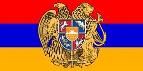 Usa Gerb - Mount Ararat First Republic Of Armenia Armenian Diaspora Armenian Soviet Socialist Republic Coat Of Arms Of Armenia PNG